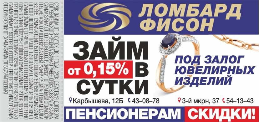 золото новый год праздник трейд ин обмен